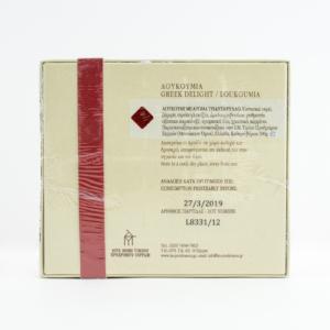 monastic-products-GLYKA-01-2