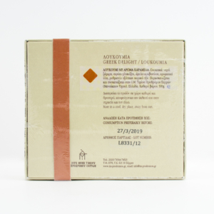 monastic-products-GLYKA-02-2