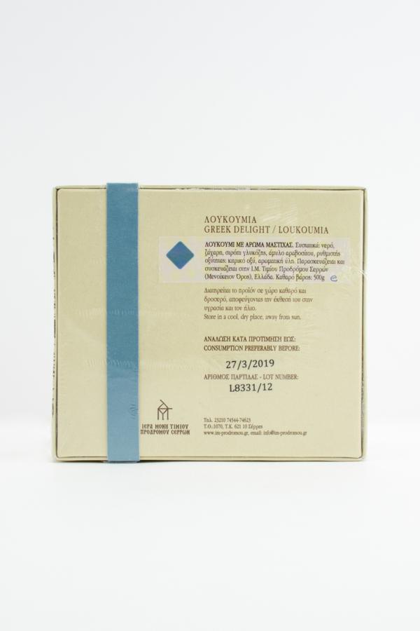 monastic-products-GLYKA-03-2
