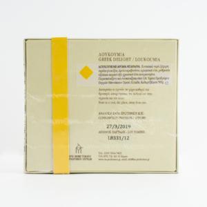 monastic-products-GLYKA-05-2