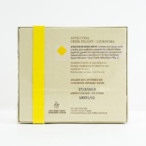 monastic-products-GLYKA-08-2