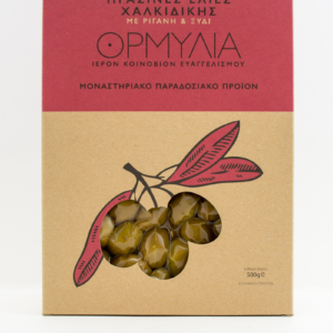 monastic-products-olives