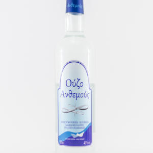 monastic-products-ouzo
