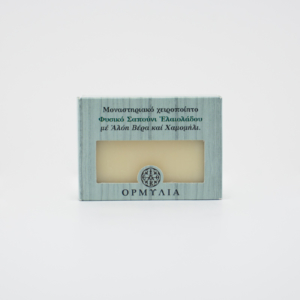monastic-products-soap