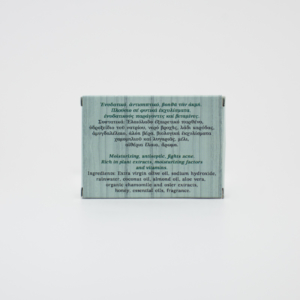 monastic-products-soap-01-2