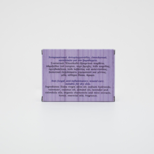 monastic-products-soap-02-2
