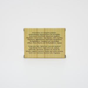 monastic-products-soap-04-2